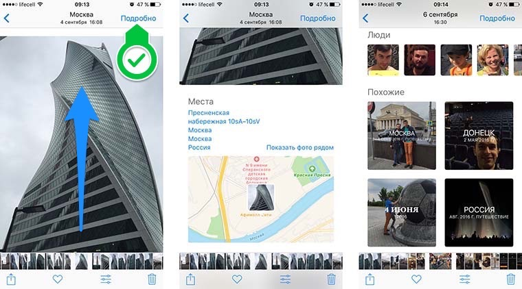 top_features_of_photo_app_in_ios_05