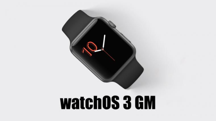 Как установить watchOS 3.0 Golden Master прямо сейчас