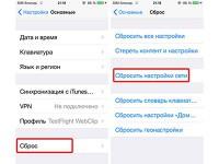 iPhone не подключается к домашней сети Wi-Fi. Что делать?