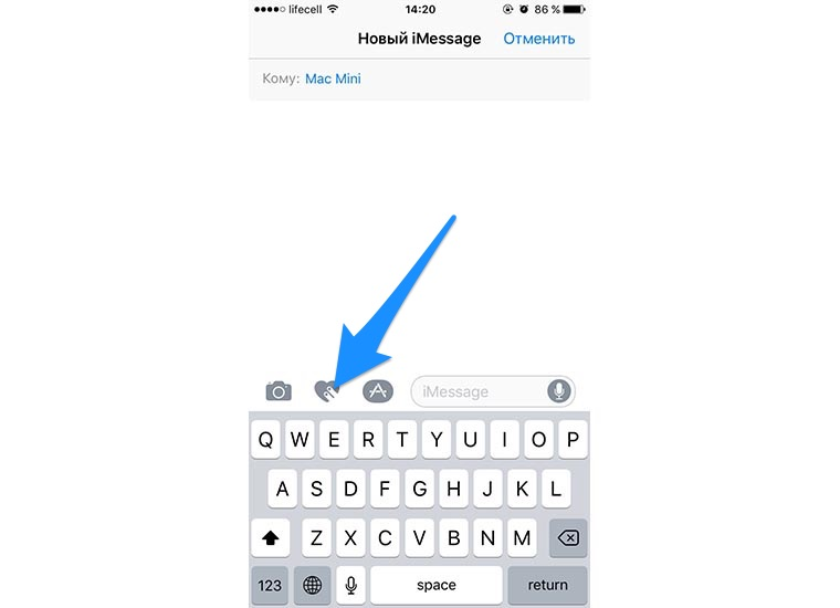 Digital_Touch_in_iMessage_2