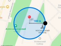 Как настроить напоминание по геопозиции на iPhone?