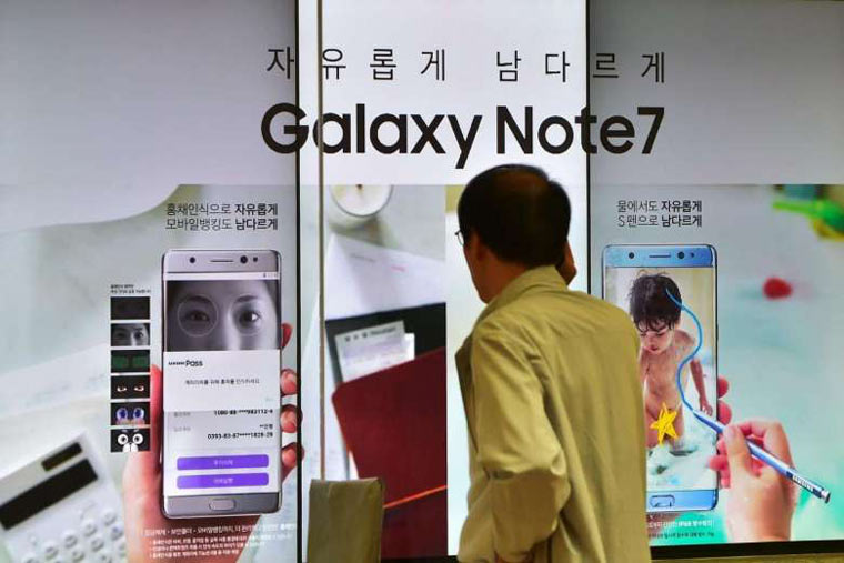 GNote7In1
