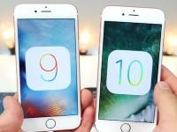 iPhone не видит обновления