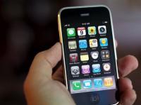 Как вернуть приложение Найти друзей на iOS 7 или старый iPhone? Установка старых приложений из App Store