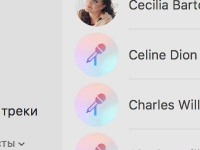 В iTunes (macOS Sierra) в Музыке пропали иконки. Как вернуть?