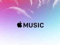 Как поменять учетную запись в Apple Music