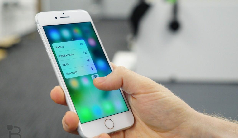 Вышла публичная iOS 10.1 beta 2. Что нового