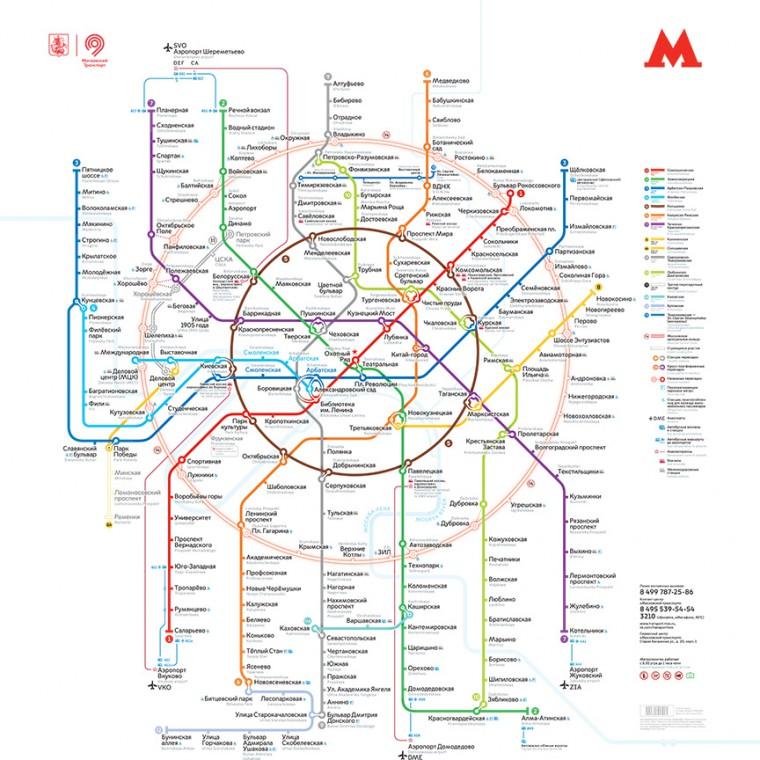 карта метро москвы 2020 года с новыми станциями и мцк займу частные средства