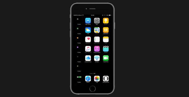 Этот трюк изменит вид интерфейса iOS 10