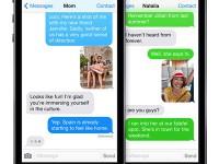 Как отправить обычное СМС вместо iMessage?