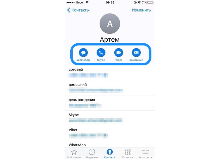 Voip_calls_from_phone_app_3