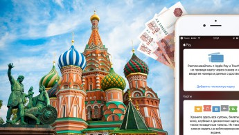 apple-pay-russia-official-iphonesru-1