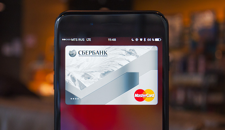 apple-pay-sberbank-5