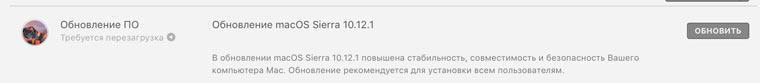 macOSSierra10121In1
