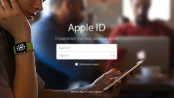 restore_password_from_apple_ID_1