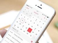 Как избавиться от спама в календаре на iPhone?