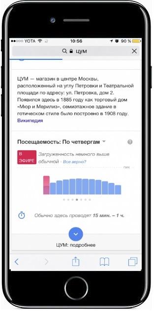apple-iphone-7-google
