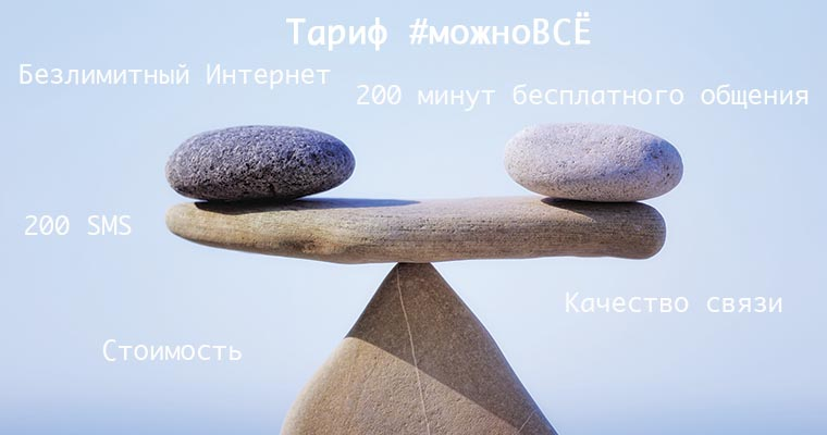 be_table_6