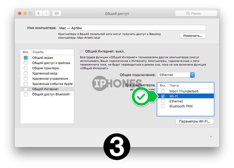 how_to_shre_internet_from_mac_to_iphone_03