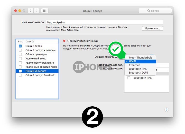 how_to_shre_internet_from_mac_to_iphone_06