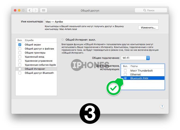 how_to_shre_internet_from_mac_to_iphone_07