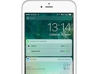 Как включить виджет «Элементы питания» в iOS?