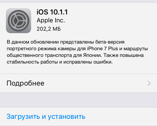iOS1011MainBuildIn1