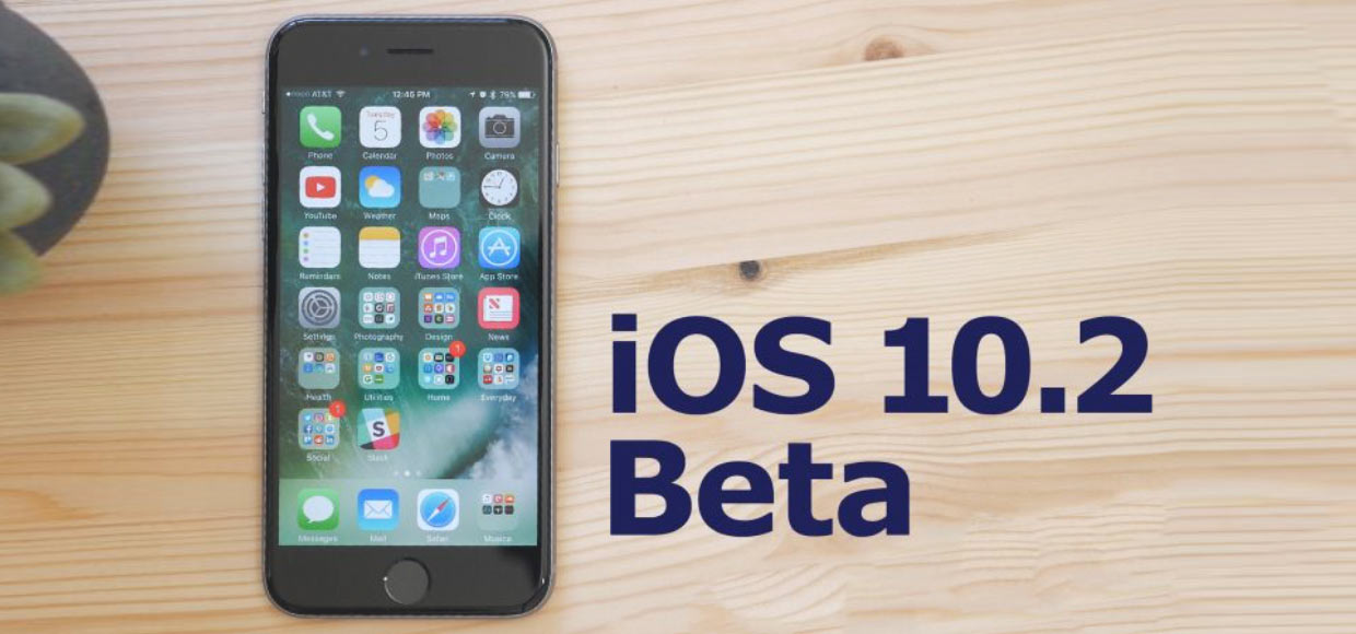Вышли вторые беты: iOS 10.2, watchOS 3.1.1, tvOS 10.1 для разработчиков