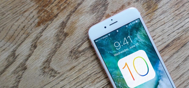 13 нововведений iOS 10.2 beta 2