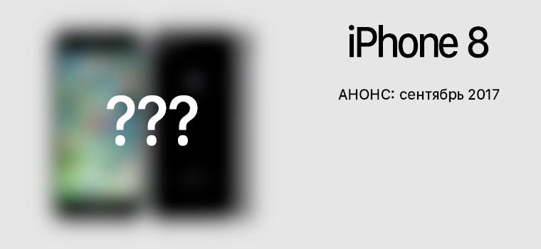 iPhoneRendersOrigIn1