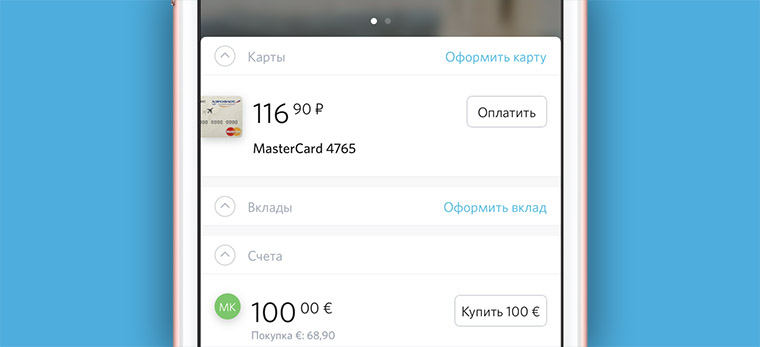 openbank-apple-pay-8