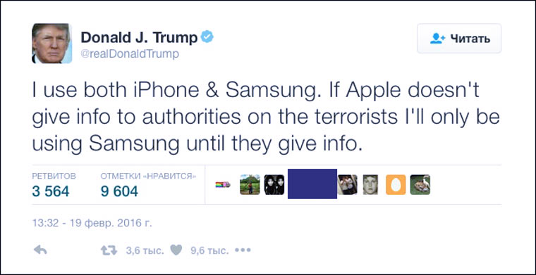 trump_and_apple_twitter