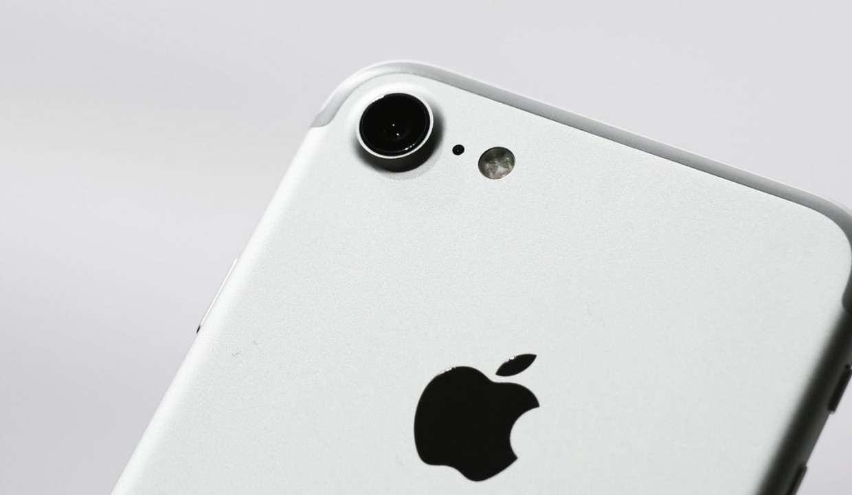фото белый айфон 7