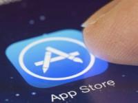 Как избавиться от ошибки Требуется подтверждение в App Store?