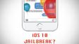 Как сделать джейлбрейк iOS 10.1.1