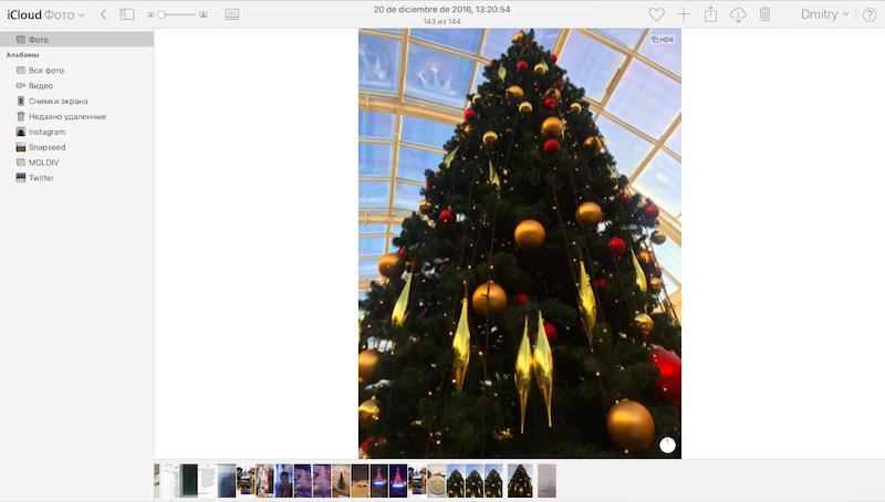 Screen Shot 2016-12-22 at 18.45.32