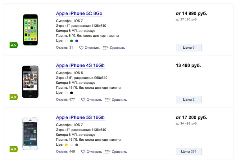 new_old_iphones_2