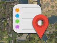Можно ли по расписанию включать или отключать функции iPhone?