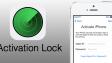 Теперь нельзя проверить в iCloud, украден ли iPhone
