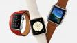 Apple Watch 3 выйдут осенью, но ждать их не надо