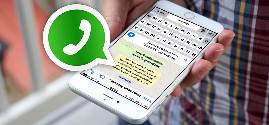 10 полезных фишек WhatsApp, которые надо знать каждому
