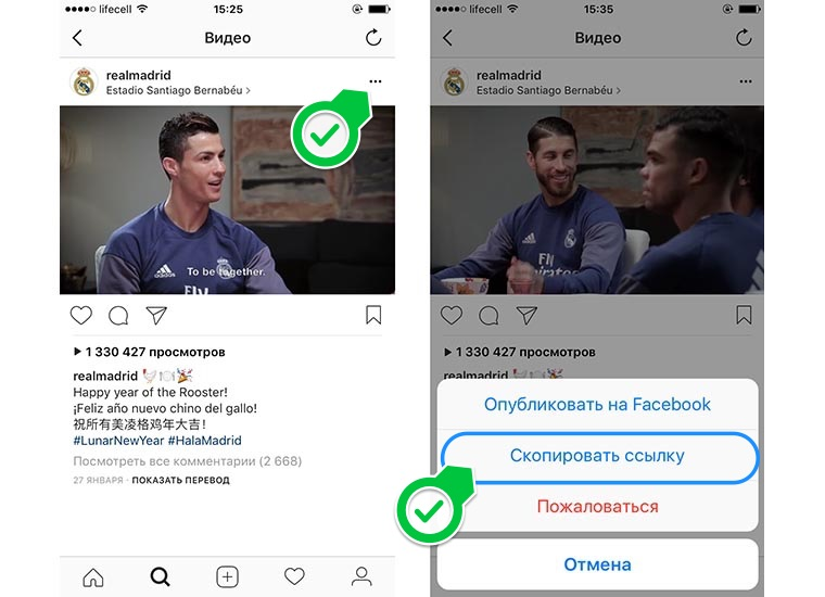 How_to_save_video_from_instagram_04