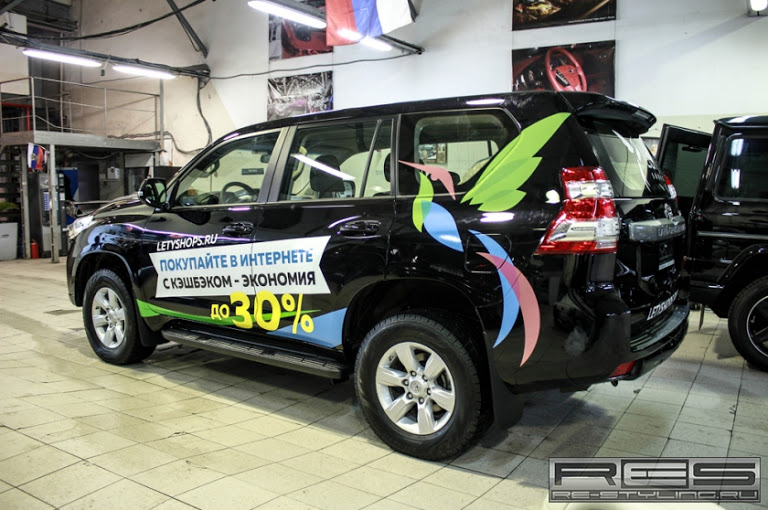 Разобрались как LetyShops разыграли Toyota Land Cruiser Prado