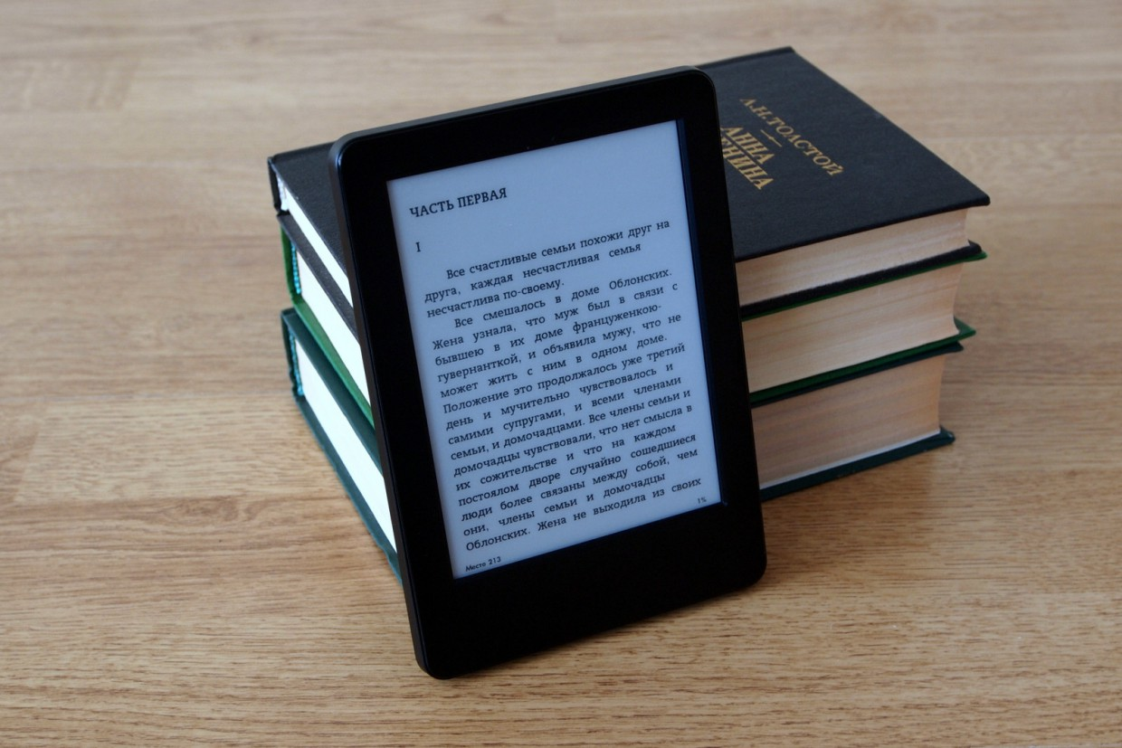 Старые поколения Amazon Kindle больше не поддерживаются