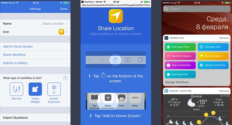 Workflow_for_iOS_04