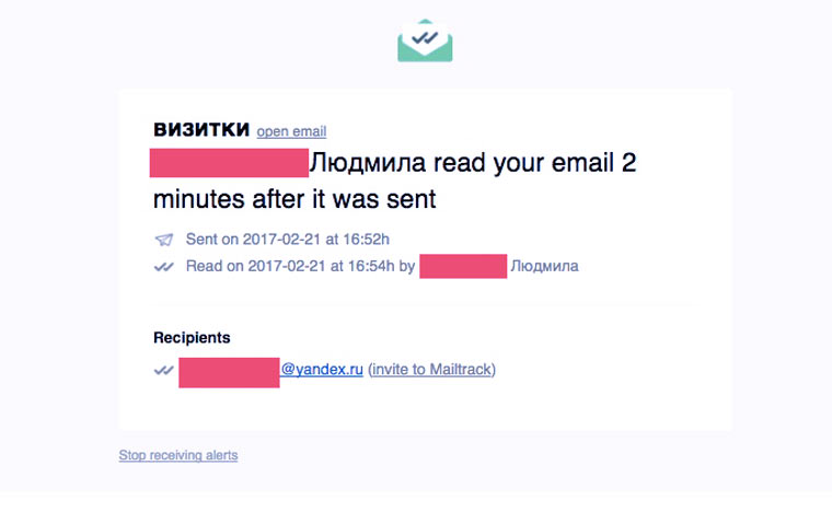 email_tracking_1