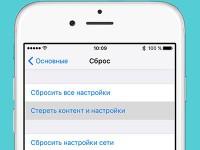 Как «сбросить» iPhone без обновления iOS?