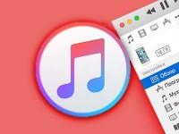 Как исправить ошибку iTunes «от устройства получен недействительный ответ»?