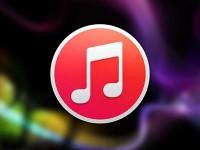 Почему iTunes не видит подключенный по Wi-Fi iPhone?