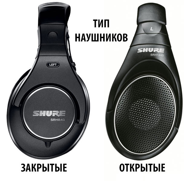 open-closed-headphones